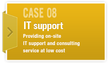 CASE08 ITsupport